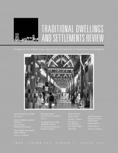 25.2-TDSR-COVER
